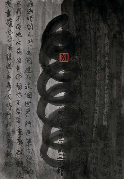 Fung Mingchip 馮明秋, 'Gray Black Script, From the Diary ', 2011