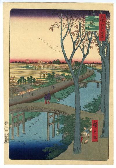 Utagawa Hiroshige (Andō Hiroshige), 'One Hundred Famous Views of Edo, Koume Zutsumi', unkown