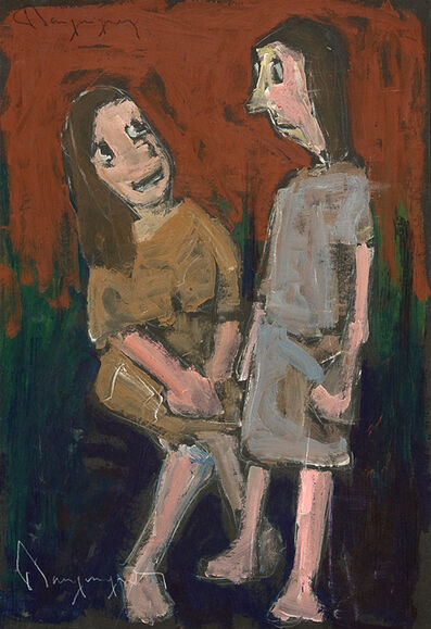 Paul-Henri Bourguignon, 'Girl Talk (72-12210)', 1972