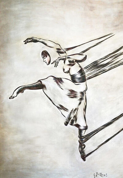 Evfrosina, 'Fly', 2017