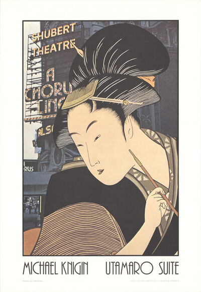 Michael Knigin, 'Profound Love - After Utamaro', ca. 1990