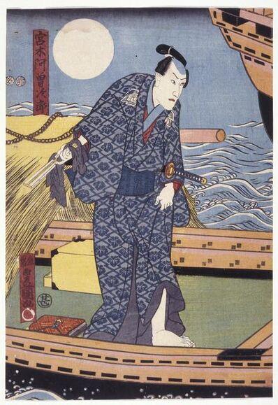 Utagawa Toyokuni III (Utagawa Kunisada), 'Ichikawa Danjūrō Viii In the Role of Miyagi Asojirō', 1848