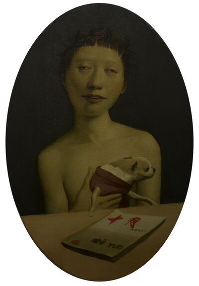 Jeffrey Wang, 'October', 2016