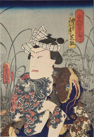 Utagawa Toyokuni III (Utagawa Kunisada), 'Nakamura Shikan as Kurikara Denshichi', 1861
