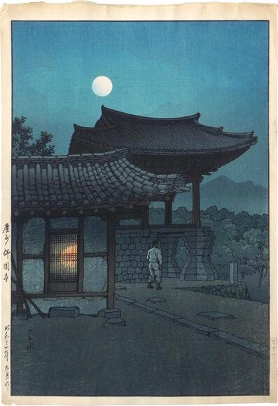 Kawase Hasui, 'Eight Views of Korea: Pulguk Temple, Kyongju', 1939
