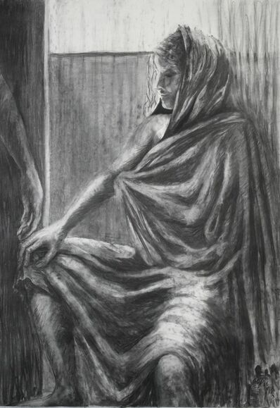 Elodia Arellano Fanjul, 'Reflection', 2006