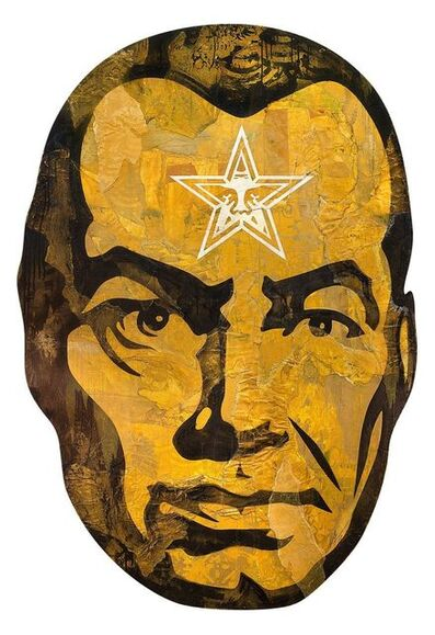 Shepard Fairey (OBEY), 'Big Brother (Gold)', 2017
