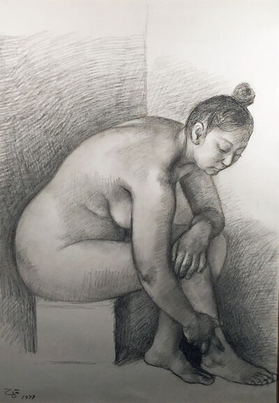 Francisco Zúñiga, 'EL BANO (THE BATH)', 1979