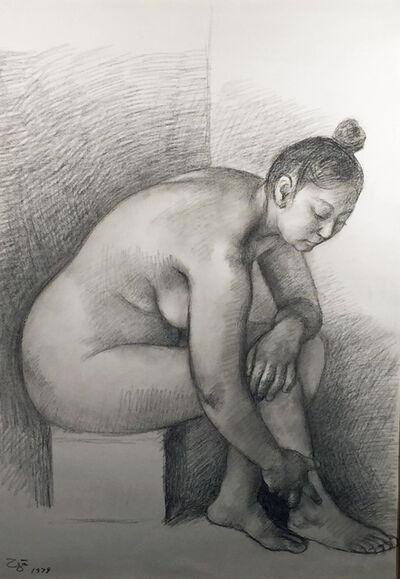 Francisco Zúñiga, 'EL BANO (THE BATH)', 1979