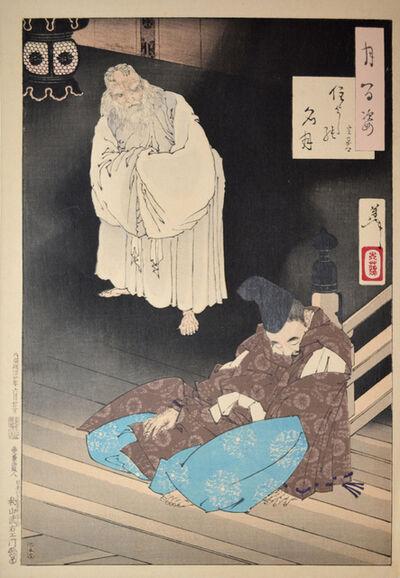 Tsukioka Yoshitoshi, 'Sumiyoshi Full Moon: Lord Teika', 1887