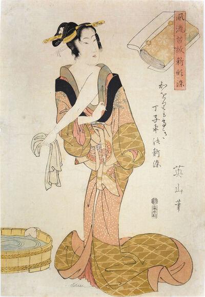Kikukawa Eizan, 'Camellia Sasanqua: Bijin Washing', ca. 1820