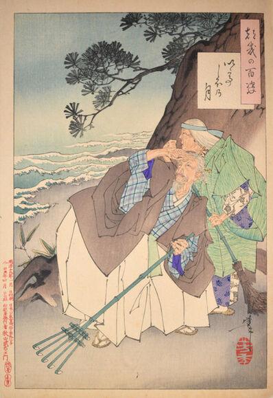 Tsukioka Yoshitoshi, 'The Moon at High Tide', 1886