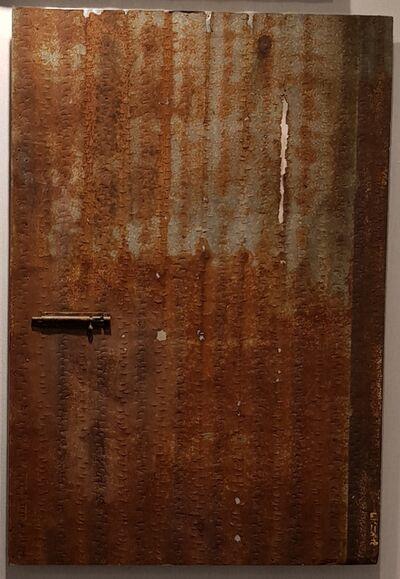 Wittaya Pised, 'Door Latch ', 2017