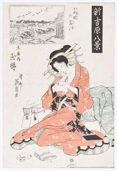 Keisai Eisen, 'The Courtesan ', First Half of 1800
