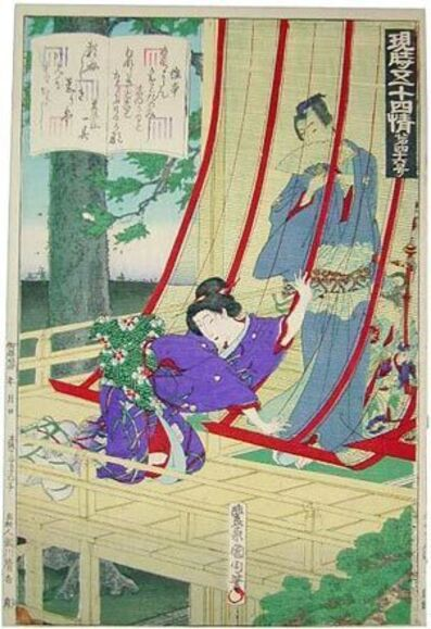 Toyohara Kunichika, 'Fifty-Four Modern Feelings (Matched with the Fifty-Four Chapters of Genji): Chapter 46: Beneath the Oak', ca. 1884