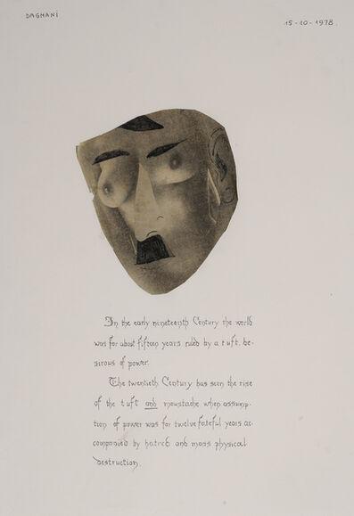 Arnold Daghani, 'Caricature of Hitler', 1978