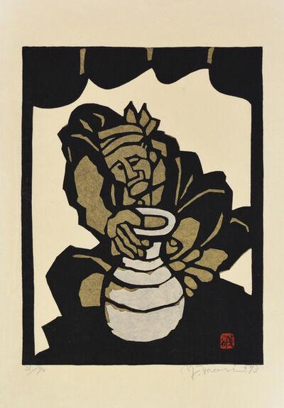 Yoshitoshi Mori, 'Potter', 1973