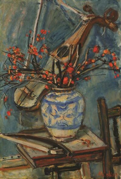 Sigmund Menkes, 'A Flower Vase, a Mandolin and an Arch', 1896-1986