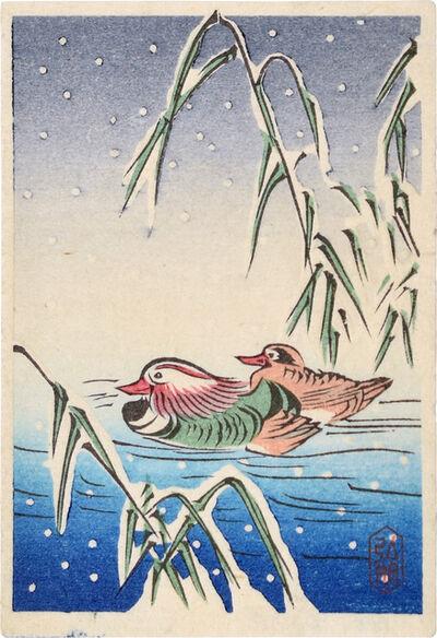 Hiroaki Takahashi (Shotei), 'Mandarin Ducks', ca. 1930s