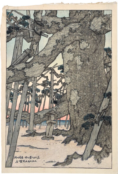 Itō Shinsui, 'Eight Views of Omi: Pines at Karasaki', 1918