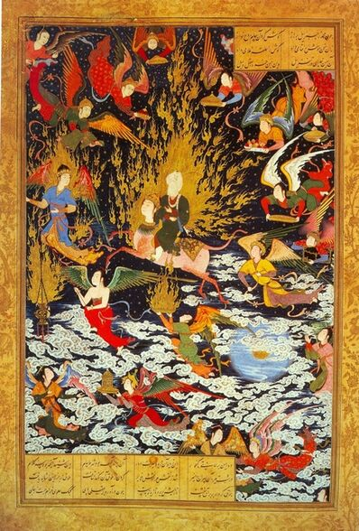 'The Ascent of Muhammad to Heaven, from a copy of the 12th-century Khamsa (Five Poem) of Nizami', 1539-1543