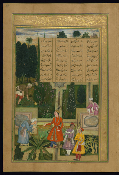 Amir Khusraw Dihlavi, 'An Old Sufi Laments His Lost Youth', 1597-1598