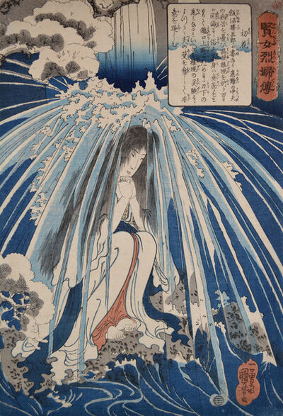 Utagawa Kuniyoshi, 'Hatsuhana,  Wife of Iinuma Katsugoro Penancing under the Waterfall', ca. 1842