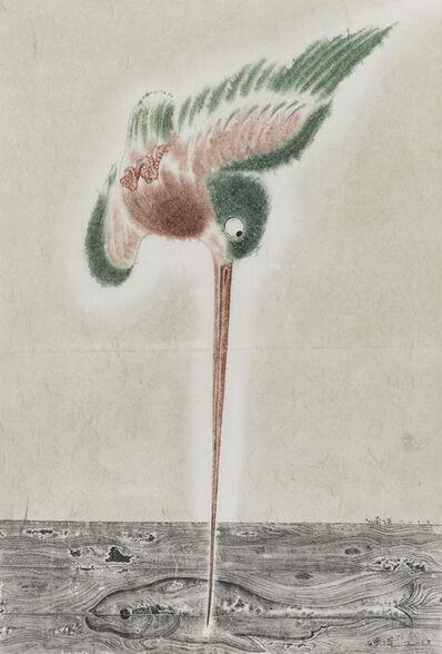 Shi Rongqiang, 'Fish in the Air', 2015