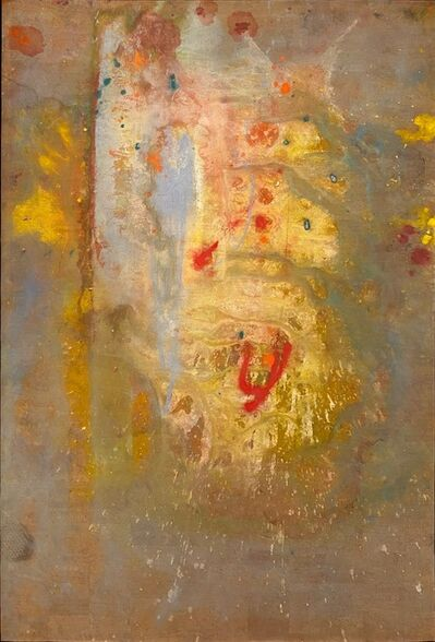 Jamali, 'Untitled - Abstract with Red Detail and Yellow Background ', 2016
