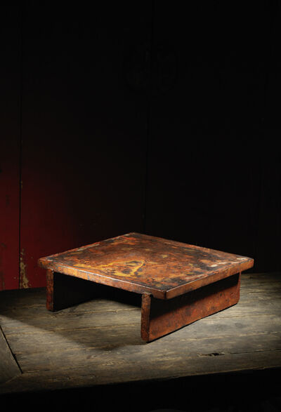 Unknown Japanese, 'A lacquer smith work table, urushi goshi joban', Japan: 20th century
