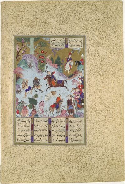 """Attributed to Sultan Muhammad, '""""Tahmuras Defeats the Divs"""", Folio 23v from the Shahnama (Book of Kings) of Shah Tahmasp', ca. 1525"""