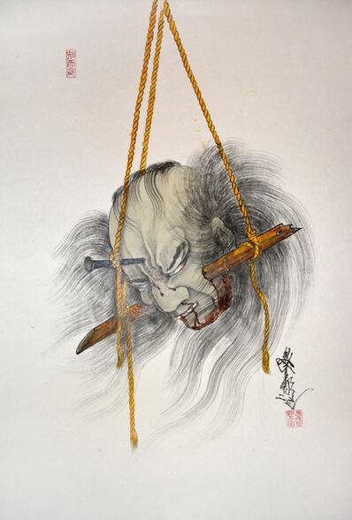 Horiyoshi III, 'Nailed', 2017
