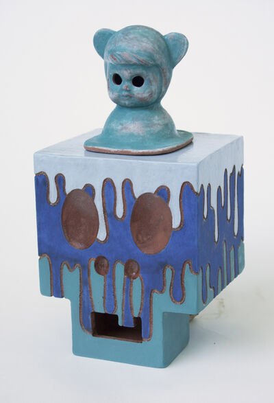 John Donovan, 'Melting Icebear', 2017