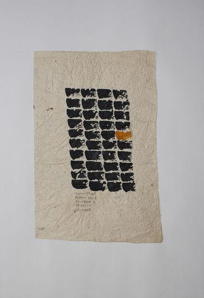 Hassan Sharif, 'Yellow no.2', 2008