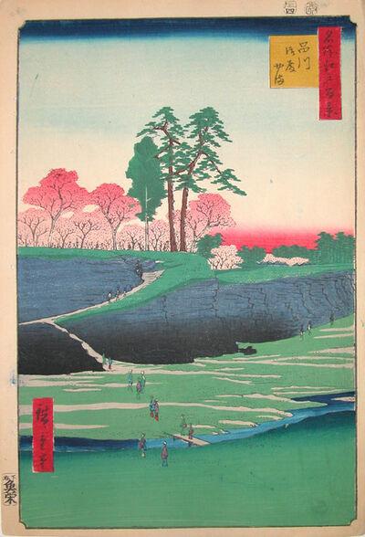 Utagawa Hiroshige (Andō Hiroshige), 'Gotenyama, Shinagawa', 1856