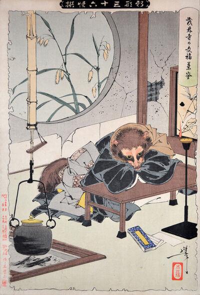 Tsukioka Yoshitoshi, 'Bunbuku Chagama (tea kettle) of Morinji Temple', 1892