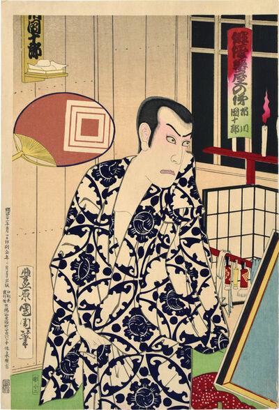 Toyohara Kunichika, 'Actors Back Stage: Ichikawa Danjuro IX Being Cooled by an Unseen Attendant Fanning Him', 1888