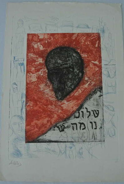 Zvi Milshtein, 'Portrait with text and figures', 20th Century