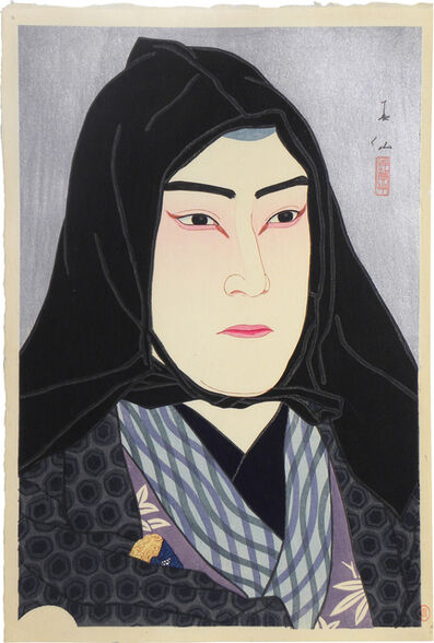Natori Shunsen, 'Creative Prints, Collected Portraits of Shunsen: Actor Nakamura Fukusuke IV as the Smuggler Soshichi', ca. 1927