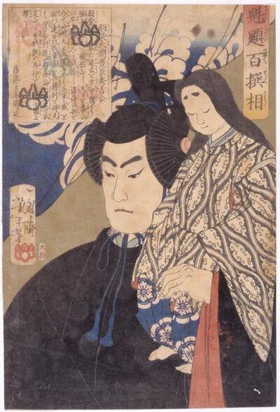 Tsukioka Yoshitoshi, 'Hashiba Taiko Toyotomi Hideyoshi', date unknown
