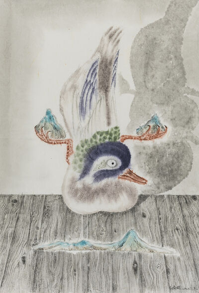 Shi Rongqiang, 'Balancing Act', 2015