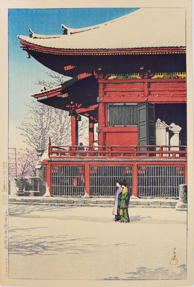 Kawase Hasui, 'Fine Day After Snow at Asakusa Kannon Temple', 1926