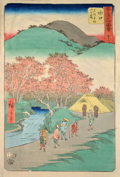 Utagawa Hiroshige (Andō Hiroshige), 'Minakuchi; Famous Pine Trees at the Foot of Mt. Hiramatsu', 1855