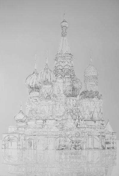 Donis Llago, 'Kremlin', 2018