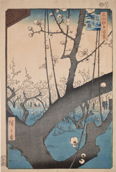 Utagawa Hiroshige (Andō Hiroshige), 'Plum Mansion at Kameido', 1857