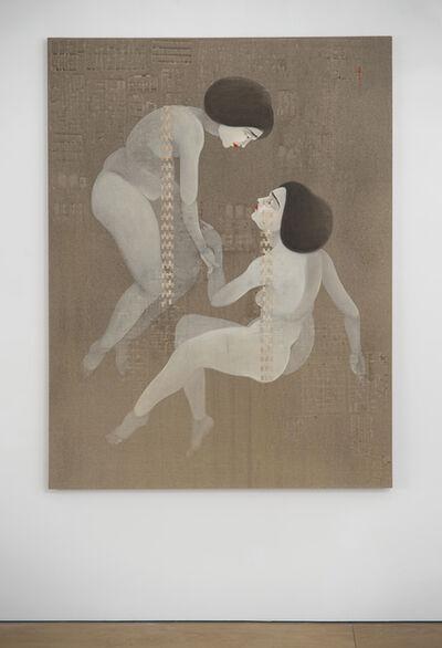 Hayv Kahraman, 'Mnemonic Artifact 1', 2017