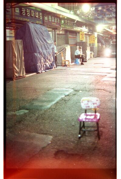 Julien Levy, 'An Erotic Map of Seoul: Seoul 4', 2014