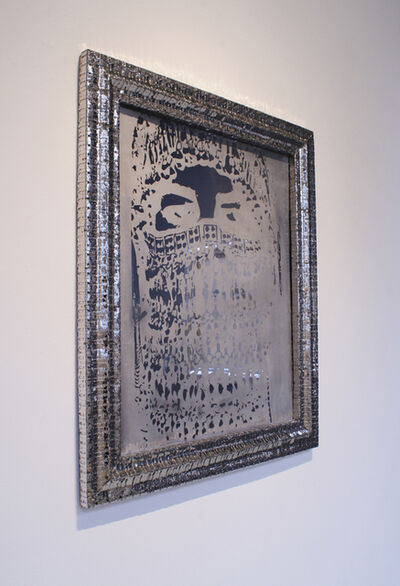 Tayeba Begum Lipi, 'Trapped - 7', 2013