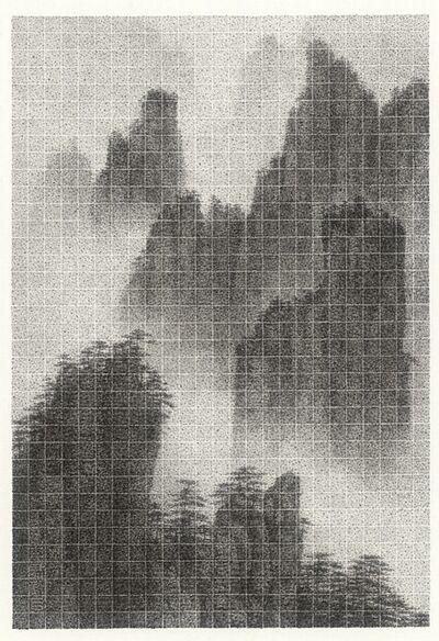 Lee Chun-yi, '山外山 Mountains Beyond Mountains', 2020