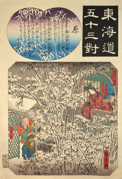 Utagawa Hiroshige (Andō Hiroshige), 'Hara: The Tale of the Bamboo Cutter', ca. 1845